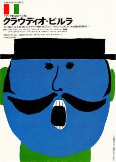 Tadashi Nadamoto illustration