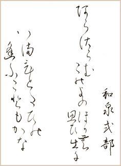 tanabata poem