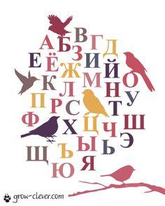 You've russian language visit