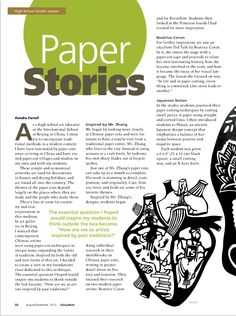 Paper Stories #HighSchool #ArtLesson #ArtEd #PaperCuts #Notan
