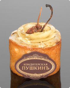 Paris Pâtisseries :: Best Pastry Shops in Paris
