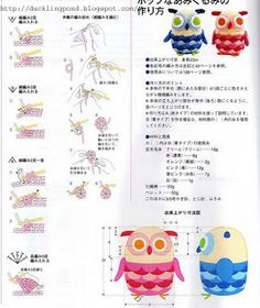 Amigurumi Crochet Diagram : Crochet owl theme ideas 1 on Pinterest