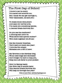 First Day Poem and Student Gift - FREE
