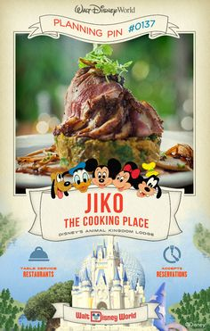Walt Disney World Planning Pins: Jiko The Cooking Place
