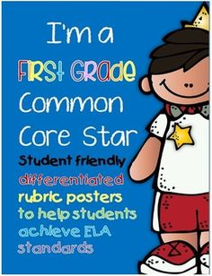 classroom, idea, first grade common core ela, common core assessment binder, first grade stars