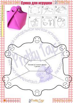 craft, paper, diy gift, felt bag diy, cake bag