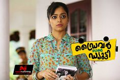Janani Iyer In Driver on Duty