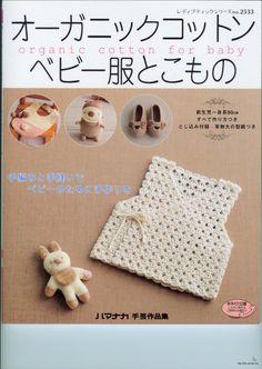 crochet japones - Buscar con Google