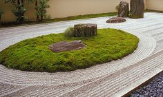 This is either a really great Zen garden or a really bad sand trap.