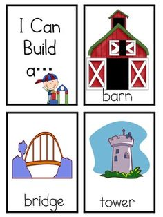 "Blocks/Building Center ""I Can"" booklet - shows kids examples of what they can build in the blocks center (FREE)"