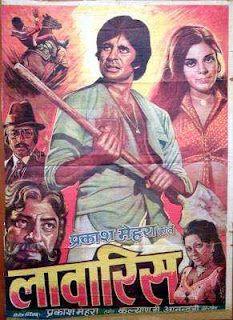 Laawaris (1981)  Amitabh Bachchan, Classic, Indian, Bollywood, Hindi, Movies, Posters, Hand Painted
