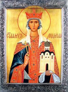 St. Ludmilla of Bohemia, is a Roman Catholic Czech saint and martyr venerated by the Orthodox and the Roman Catholics. She was born in Mělník as daughter of a Slavic prince Slavibor. Saint Ludmila was the grandmother of Saint Wenceslaus, who is widely referred to as Good King Wenceslaus. Feastday sept. 18