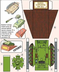 Сделать макет танка из бумаги своими руками 1