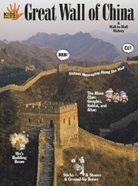 Great Wall of China | KIDS DISCOVER