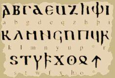 El Ulfiliano, ese alfabeto ideado por el obispo Ulfilas o Wulfilas para evangelizar a los godos.