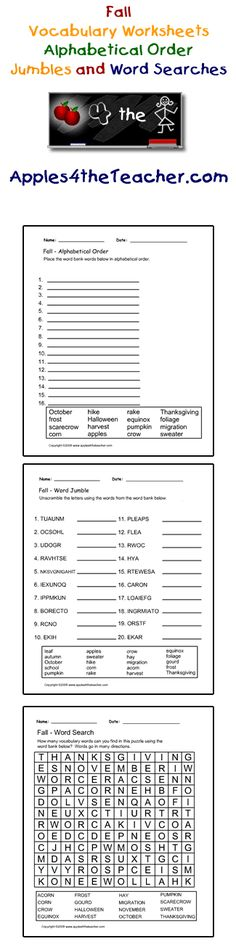 Fall interactive worksheets, alphabetical order worksheets, word jumble worksheets, word search worksheets.