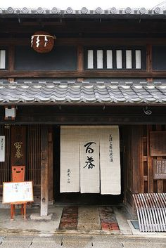 Japanese traditional house at Mino town, Gifu, Japan