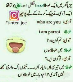 Imagenes De Friendship Quotes In Urdu Funny