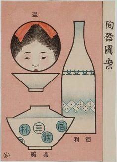 Designs for Ceramic Ware from Ehagaki sekai, 1909 - Museum of Fine Arts Boston