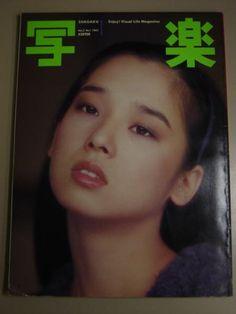 田中裕子の画像 p1_3