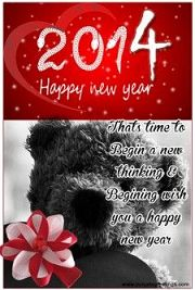 year 2014, year card, year ecard, new years, year greet