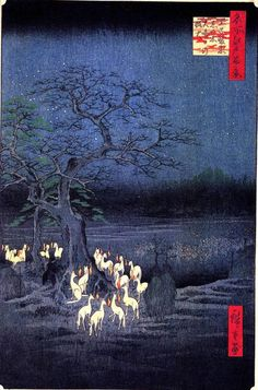 """Fox Fires on New Year's Eve at the Garment Nettle Tree at Oji"" by Utagawa Hiroshige (1857)"