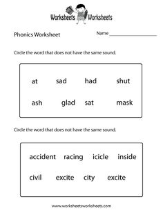 First Grade Phonics Worksheet Printable. The bottom part is advanced reading for some of my kiddos. May be an activity towards to end of the year. I like this informal assessment though!