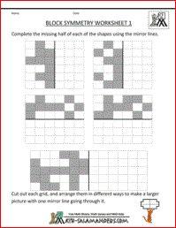 Block Symmetry Worksheets, symmetry worksheets for 2nd graders