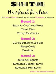 Fun and Effective Strength Training Workout Routine - The Lemon Bowl #workout #fitness #strengthtraining