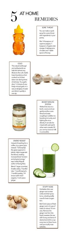 5 At Home Remedies