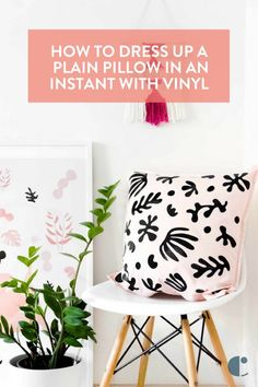 Boring no more! Learn how to quickly dress up a pillow using our funky downloadable template and some iron-on vinyl. Quick DIY!