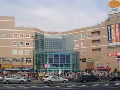 Daiei Mall Yokosuka Japan {Shopping, Movies, & Bus Stop} This really makes me homesick. I loved shopping at Daiei!! Also across the street at the hyakuen shop (100 yen shop). I remember always wanting to buy origami paper here :')