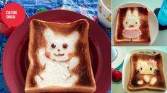 Toast Art via Aluminum Foil