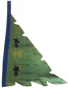 "Chinese Imperial Army, Forbidden City Designating Flag - Boxer Rebellion, 1900, Capture by 14th US Infantry.  This pennant was previously represented as a flag associated with the Society of Righteous and Harmonious Fists, or ""Boxers."" A preliminary translation of the ideograms has led to an alternative conclusion on the flag."