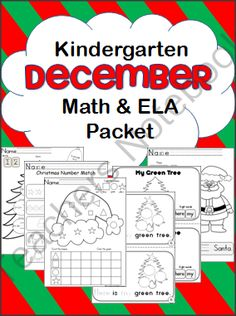 December Kindergarten Math and ELA Activities Common Core Aligned from Fun Classroom Creations on TeachersNotebook.com (90 pages)  - A 90 page Christmas packet of Kindergarten math and ELA printables.