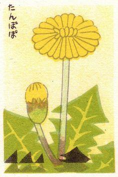 Matchbox cover...love Japanese illustration