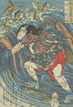 尼子十勇士の画像 p1_13