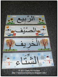 Årstiderna, flascards på arabiska