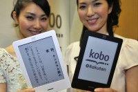 Kobo Touch e-reader is best selling product on Japan's Rakuten