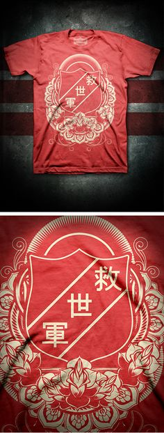 """The Salvation Army in Japan is responding to the earthquake and tsunami that brought devastation to the north of the country. Joshua Smith from ( Hydro74 ) has designed a shirt to help raise funding and awareness for those affected by the disaster. The characters on the shirt translates to """"Save World Army"""". $20"""