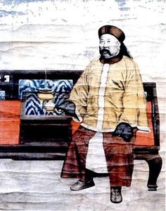 Nie Shicheng (聂士成) (1836 – July 1900) was a Chinese general who served the Imperial government during the Boxer Rebellion.