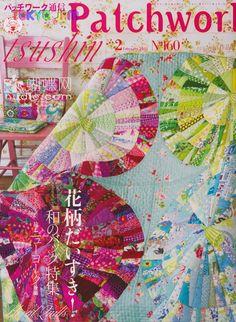 patchwork quilt tsushin, revista bimestral........