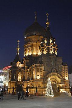 Saint Sophia, Russian Orthodox church, Harbin China