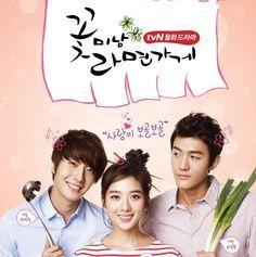 [TV Series] Cool Guys, Hot Ramen (꽃미남 라면가게) / Call Number: DVD COOL [KOREAN]
