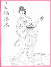 KUAN YIN ORACLE (1) with poems