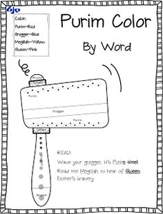 BJE - Teach primary students Purim vocabulary with this color-by-word worksheet.