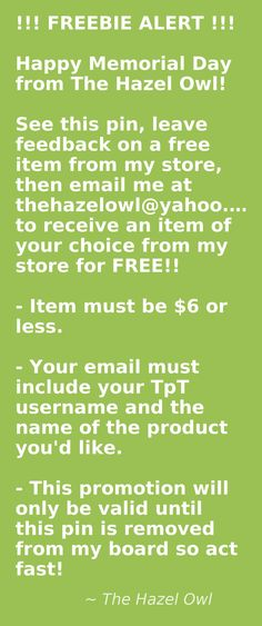 FREEBIE ALERT!! Don't miss out on a free product from The Hazel Owl!