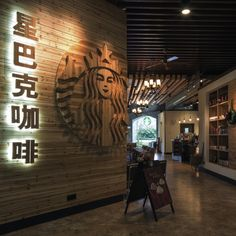 The open-concept Starbucks store at Mission Hills Resort Dongguan in China has no windows or doors, which allows fresh air to flow through the store.