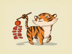 Little tiger.