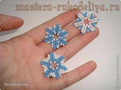 * Мастер-класc: Снежинки из бисера